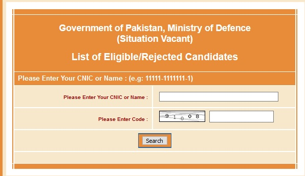 Ministry of Defence List of the accepted rejected candidates