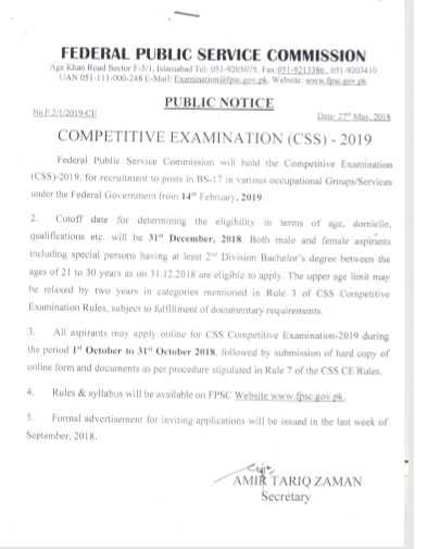 Competitive Examinations CSS 2019 Public Notice and Syllabus