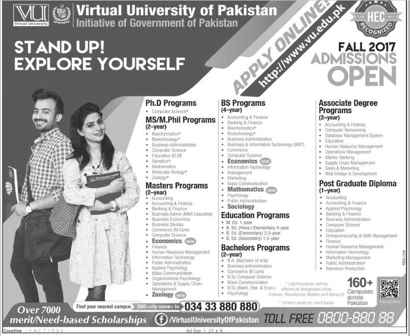 Virtual University of pakistan 2017 Admissions