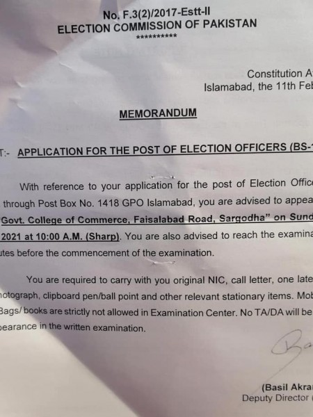 Roll No Slip Election Officer 2021
