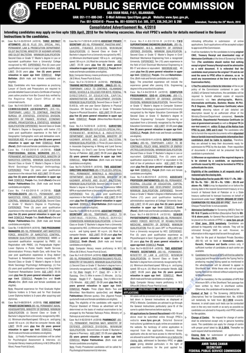FPSC Advertisement NO. 4/2018 April