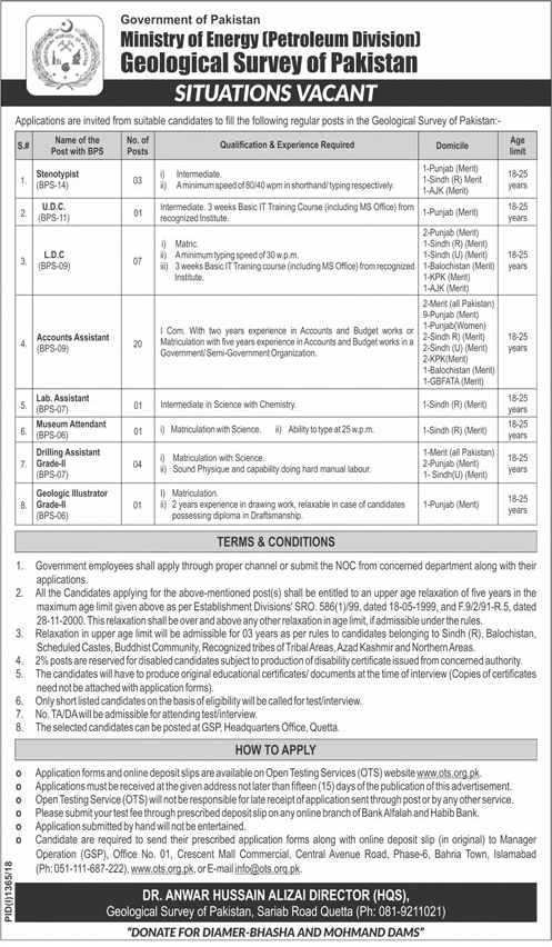 Geological Survey OTS Jobs 2018 , Government Jobs Apply Online
