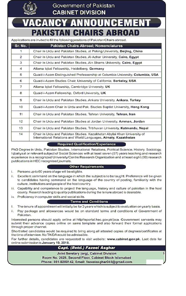Government of Pakistan Cabinet Division Jobs for the year 2018 Apply online