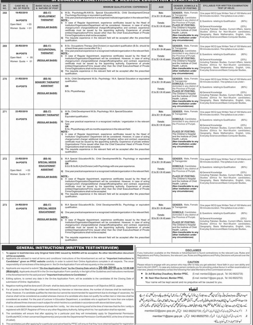 Junior , Computer OPerators, Stenographers, Auditor Colonies and Composer jobs in Board of Revenue Punjab Jobs 2019