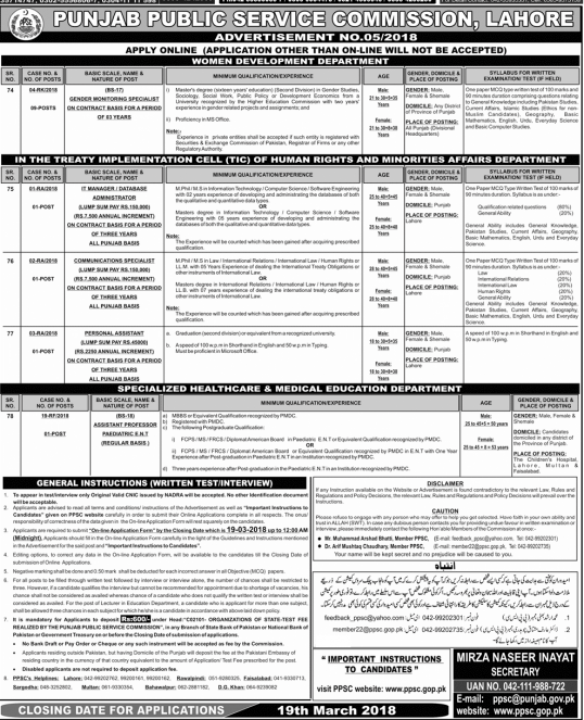 PPSC Consolidated Advertisement NO. 5/2018