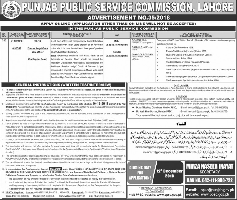 PPSC Jobs of Punjab Public Service Commission Departmental  2018 latest