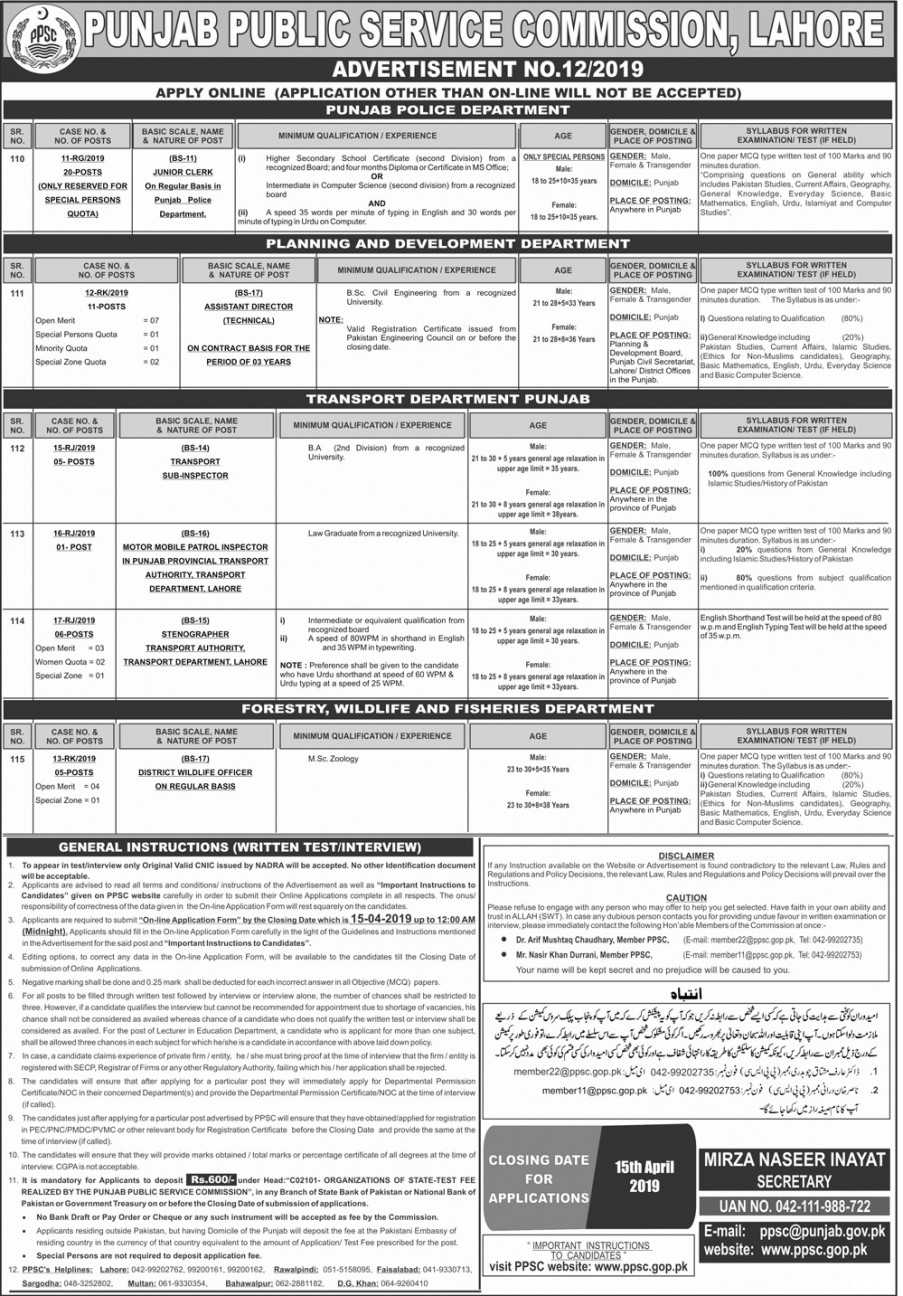 Junior Clerk in Punjab Police, AD Technical, Distric Wildlife Officer Latest Jobs Advertisement PPSC 12 2019