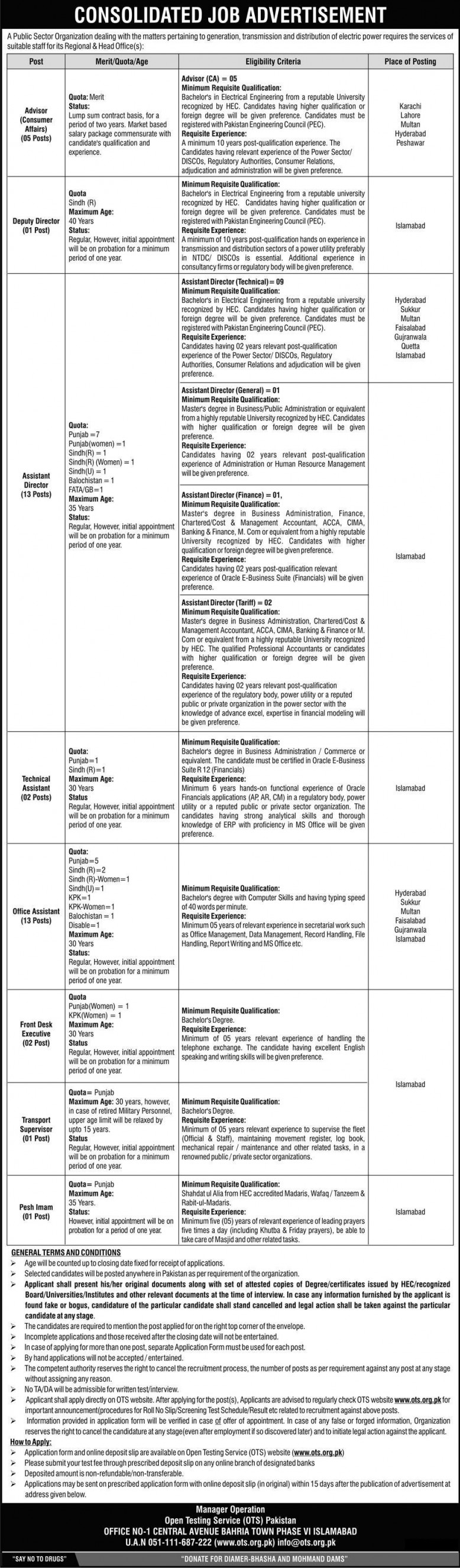 Public Sector Organization OTS Jobs 2019 in generation, transmission and distribution in electric power 2019