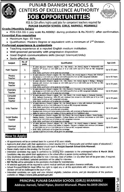 Punjab Danish School Girls Mianwali Jobs 2018