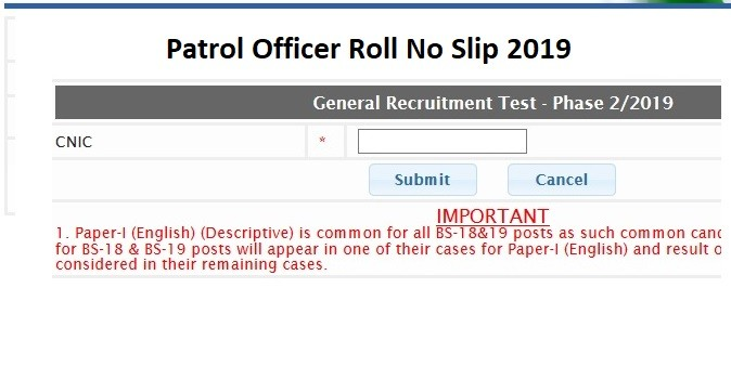 FPSC Patrol Officer Roll No Slip