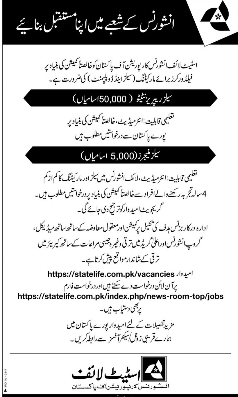 State Life Insurance Sales Representative and Sales Manager 55000 Posts announced