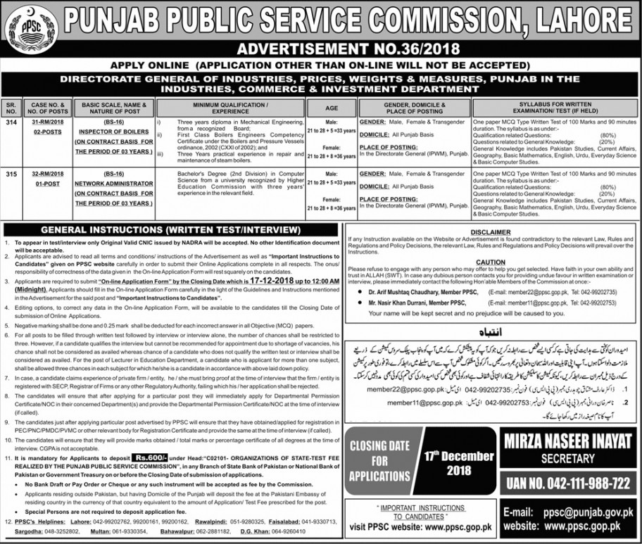 PPSC Jobs of Inspector, Network Administrator in Directorate General of Industries 2018 latest